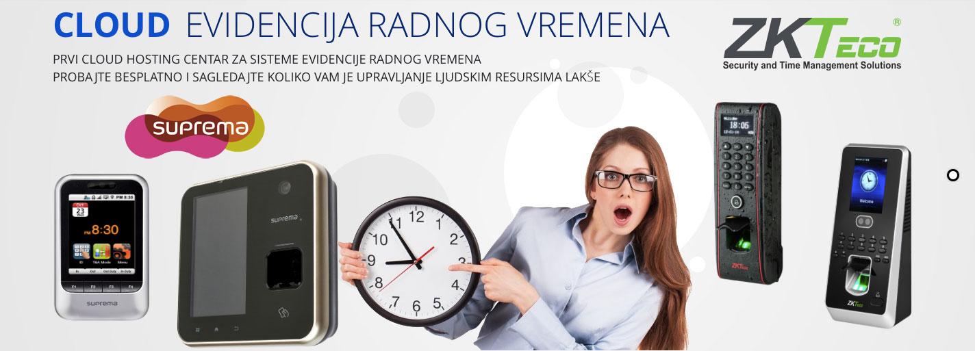 obrazac evidencije radnog vremena excel download 2015