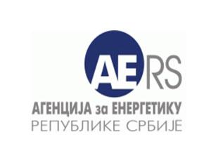 Agencija za energetiku Republike Srbije