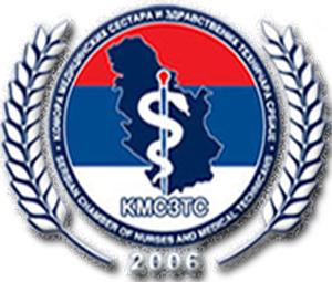 Komora medicinskih sestara